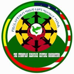 D.R.E.A.M. ETHIOPIA CONSORTIUM የኢትዮጵያውያን ማህበረሰብ ድርጅቶች የሰሜን አሜሪካ የወል ቤት